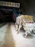 贵州剑榕高速、污泥隧...