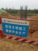 国道310三门峡西至豫陕...