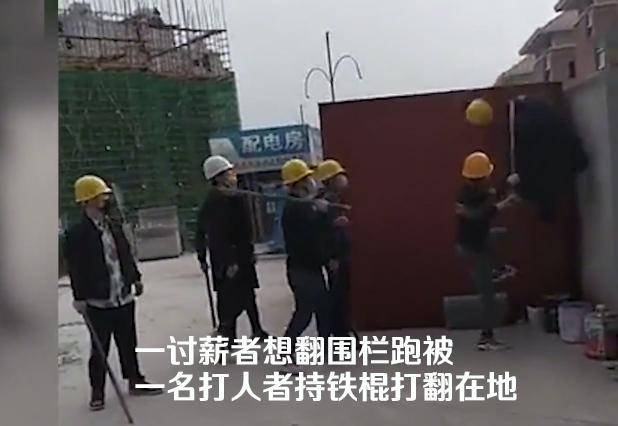 农民工讨薪与建筑劳务公司工人发生冲突