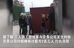农民工讨薪与建筑劳务公
